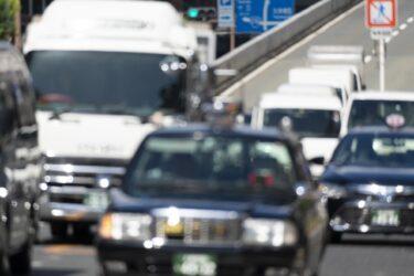 自動運転タクシー実用化はいつか