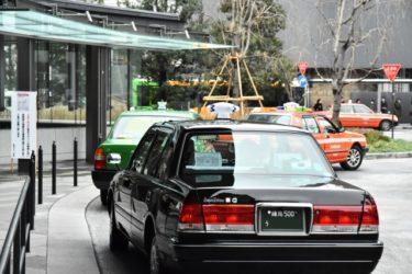 タクシー転職 現役ドライバーが教える自分に合った会社選びの方法