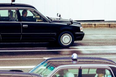タクシーの養成入社 2年縛りは違法か